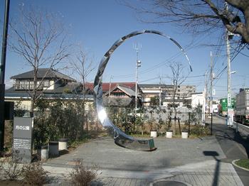 吉川市 月の公園 (平成16年完成)