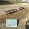 公園工事(ベンチ設置)