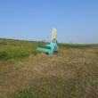 堤防の除草作業が始まりました。