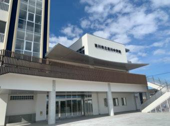 吉川中学校建設工事(外構第Ⅱ工区)